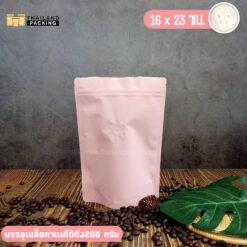 ถุงกาแฟ มีวาล์ว สีชมพู พาสเทล ตั้งได้ 1623