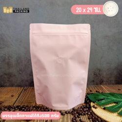 ถุงกาแฟ มีวาล์ว สีชมพู พาสเทล ตั้งได้ 2029