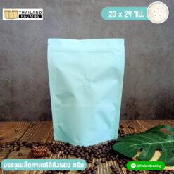 ถุงกาแฟ มีวาล์ว สีฟ้า พาสเทล ตั้งได้ 2029