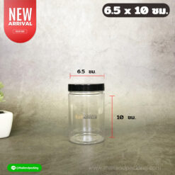 กระปุก พลาสติกใส ฝาสีดำ ขนาด 6.5x10 ซม.