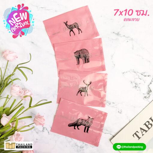 ถุงคุกกี้ ซีลกลาง สีชมพู (คละลาย)