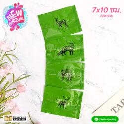 ถุงคุกกี้ ซีลกลาง สีเขียว (คละลาย)