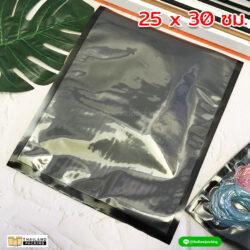 ถุงสูญญากาศ ลายนูน สีดำ BVC-NET-2530-NS (SP)