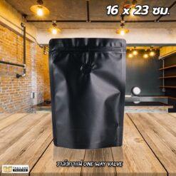 ถุงกาแฟ ถุงใส่เมล็ดกาแฟ ถุงใส่กาแฟ ถุงฟอยด์ ถุงใส่ชา สกรีนถุง งานสกรีน 16x23 ซม.