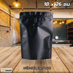 ถุงกาแฟ ถุงใส่เมล็ดกาแฟ ถุงใส่กาแฟ ถุงฟอยด์ ถุงใส่ชา สกรีนถุง งานสกรีน 18x26 ซม.