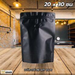 ถุงกาแฟ ถุงใส่เมล็ดกาแฟ ถุงใส่กาแฟ ถุงฟอยด์ ถุงใส่ชา สกรีนถุง งานสกรีน 20x30 ซม.