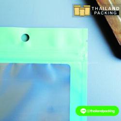 ถุงซิปล็อค ฟอยด์ แขวนได้ ทูโทน สีฟ้า-น้ำเงิน