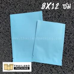 ซองซีล3ด้าน สีฟ้า เนื้อด้าน