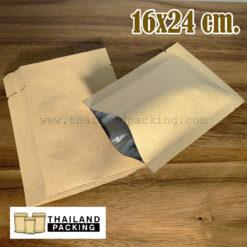 ซองซีล3ด้าน เนื้อกระดาษคราฟท์ ก้นแบน