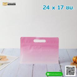 ถุงซิปล็อค ถุงกระดาษ ขยายข้าง สีชมพู มีหูหิ้ว ตั้งได้