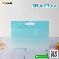 ถุงซิปล็อค ถุงกระดาษ ขยายข้าง สีฟ้า มีหูหิ้ว ตั้งได้
