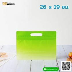 ถุงซิปล็อค ถุงกระดาษ ขยายข้าง สีเขียว มีหูหิ้ว ตั้งได้