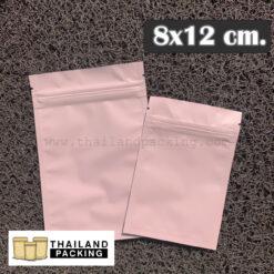 ถุงซิปล็อค ถุงฟอยด์ ทึบ สีชมพู เนื้อด้าน ตั้งไม่ได้