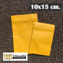 ถุงซิปล็อค ถุงฟอยด์ ทึบ สีเหลือง เนื้อด้าน ตั้งไม่ได้
