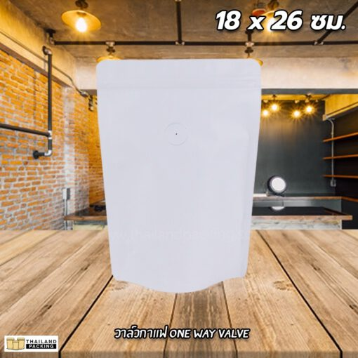 ถุงกาแฟ ถุงใส่เมล็ดกาแฟ ถุงใส่กาแฟ ถุงฟอยด์ ถุงใส่ชา สกรีนถุง งานสกรีน สีขาว 18x26 ซม.