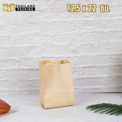ถุงกระดาษคราฟท์ สีน้ำตาล (เฟรนฟราย) ก้นแบน