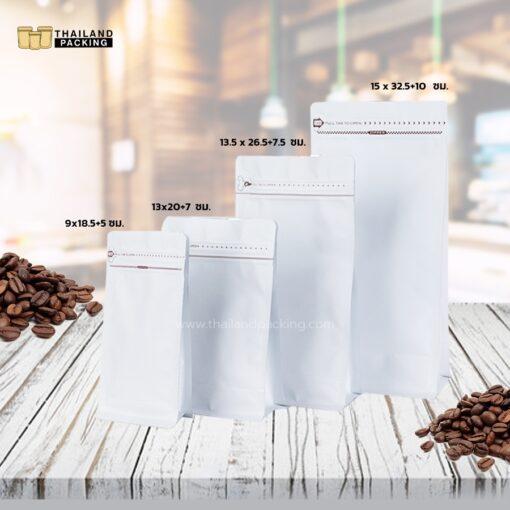 ถุงกาแฟ ถุงใส่เมล็ดกาแฟ ถุงซิปล็อค ขยายข้าง มีลายตรงซิป ตั้งได้