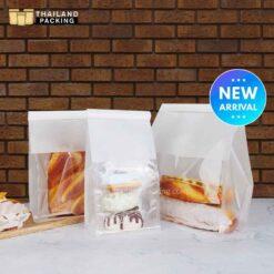 ถุงขนมปัง มีหน้าต่าง พร้อมลวด สีขาว