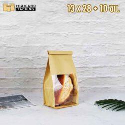 ถุงขนมปัง มีหน้าต่าง พร้อมลวด สีน้ำตาล