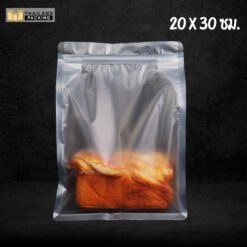 ถุงซิปล็อค ถุงพลาสติก เนื้อขุ่น ขยายข้าง ตั้งได้