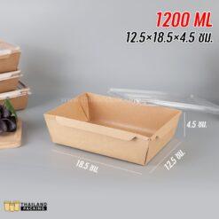 กล่องข้าวกระดาษ กล่องไฮบริด กล่องกระดาษคราฟท์ ฝาใส ขนาด 1200 ml