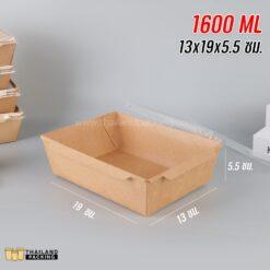 กล่องข้าวกระดาษ กล่องไฮบริด กล่องกระดาษคราฟท์ ฝาใส ขนาด 1600 ml