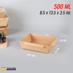 กล่องข้าวกระดาษ กล่องไฮบริด กล่องกระดาษคราฟท์ ฝาใส ขนาด 500 ml