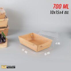กล่องข้าวกระดาษ กล่องไฮบริด กล่องกระดาษคราฟท์ ฝาใส ขนาด 700 ml