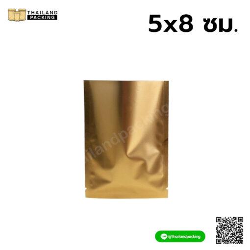 ซองซีล 3 ด้าน สีทองอ่อน 5 x 8 cm.