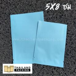 ซองซีล3ด้าน สีฟ้า เนื้อด้าน ขนาด 5×8 ซม.