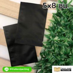 ซองซีล3ด้าน เนื้อด้าน สีดำ 5×8 ซม.