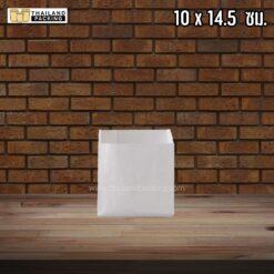 ถุงกระดาษคราฟท์ สีขาว (เฟรนฟราย) ก้นแบน ขนาด 10x14.5 ซม.