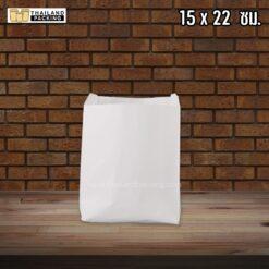 ถุงกระดาษคราฟท์ สีขาว (เฟรนฟราย) ก้นแบน ขนาด 15x22 ซม.