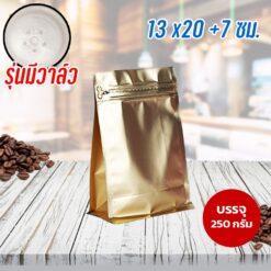 ถุงกาแฟ ถุงใส่เมล็ดกาแฟ มีวาล์ว ถุงซิปล็อค ขยายข้าง มีลายตรงซิป ตั้งได้ สีทอง ขนาด 13x20+7 ซม.