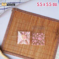 ถุงคุกกี้ ถุงใส่ขนม ถุงใส่คุกกี้ ถุงฝากาว ถุงฝากาวลายซากุระ สีชมพู ขนาด 5.5x5.5 ซม.