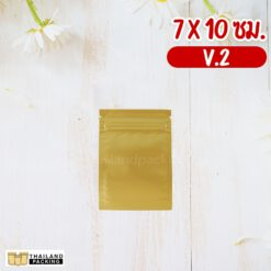 ถุงซิปล็อค ก้นแบน สีทองทึบ เนื้อด้าน V2 ขนาด 7x10 ซม.