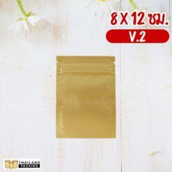 ถุงซิปล็อค ก้นแบน สีทองทึบ เนื้อด้าน V2 ขนาด 8x12 ซม.
