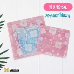 ถุงซิปล็อค ซองซิปล็อค ซองพลาสติก ลายการ์ตูน ตั้งไม่ได้ ( ดอกไม้ ชมพู ) ขนาด 11x10 ซม.