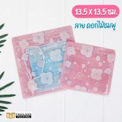 ถุงซิปล็อค ซองซิปล็อค ซองพลาสติก ลายการ์ตูน ตั้งไม่ได้ ( ดอกไม้ ชมพู ) ขนาด 13.5x13.5 ซม.