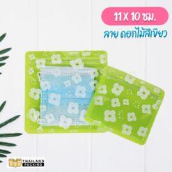ถุงซิปล็อค ซองซิปล็อค ซองพลาสติก ลายการ์ตูน ตั้งไม่ได้ ( ดอกไม้ สีเขียว ) ขนาด 11x10 ซม.