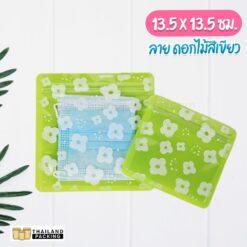 ถุงซิปล็อค ซองซิปล็อค ซองพลาสติก ลายการ์ตูน ตั้งไม่ได้ ( ดอกไม้ สีเขียว ) ขนาด 13.5x13.5 ซม.