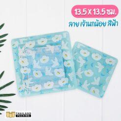 ถุงซิปล็อค ซองซิปล็อค ซองพลาสติก ลายการ์ตูน ตั้งไม่ได้ ( เจ้านกน้อย สีฟ้า ) ขนาด 13.5x13.5ซม.