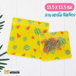 ถุงซิปล็อค ซองซิปล็อค ซองพลาสติก ลายการ์ตูน ตั้งไม่ได้ ( แตงโม สีเหลือง ) ขนาด 13.5x13.5 ซม.