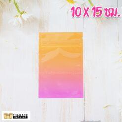 ถุงซิปล็อค ถุงฟอยด์ ทึบ ทูโทน สีส้มชมพู ตั้งไม่ได้ ขนาด 10x15 ซม.