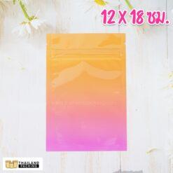 ถุงซิปล็อค ถุงฟอยด์ ทึบ ทูโทน สีส้มชมพู ตั้งไม่ได้ ขนาด 12x18 ซม.
