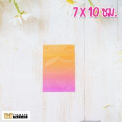ถุงซิปล็อค ถุงฟอยด์ ทึบ ทูโทน สีส้มชมพู ตั้งไม่ได้ ขนาด 7x10 ซม.