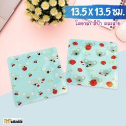 ถุงซิปล็อค ซองซิปล็อค ซองพลาสติก ลายการ์ตูน ตั้งไม่ได้ ( โคอาล่า สีฟ้า คละลาย ) ขนาด 13.5x13.5 ซม.