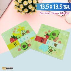 ถุงซิปล็อค ซองซิปล็อค ซองพลาสติก ลายการ์ตูน ตั้งไม่ได้ ( Mix Fruit Green คละลาย ) ขนาด 13.5x13.5 ซม.