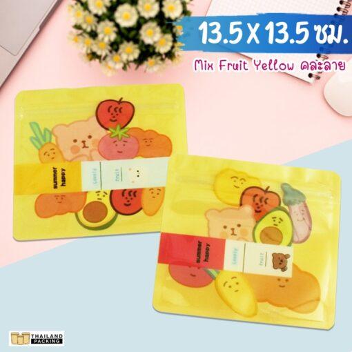ถุงซิปล็อค ซองซิปล็อค ซองพลาสติก ลายการ์ตูน ตั้งไม่ได้ ( Mix Fruit Yellow คละลาย ) ขนาด 13.5x13.5 ซม.