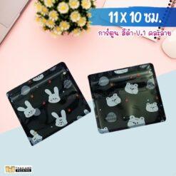 ถุงซิปล็อค ซองซิปล็อค ซองพลาสติก ลายการ์ตูน ตั้งไม่ได้ ( การ์ตูน สีดำ V.1 คละลาย ) ขนาด 11x10 ซม.
